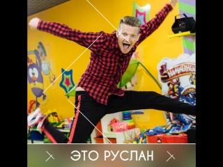 Приглашаем аниматоров 25 сентября в Ставрополь на МК Руслана Романенко