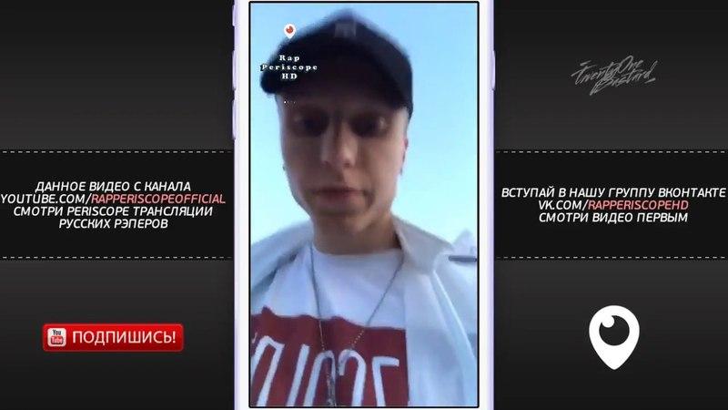 T-Fest и Kyivstoner в Киеве о треке Иностранец, поёт Цоя, анонс концерта (25.5.2018)