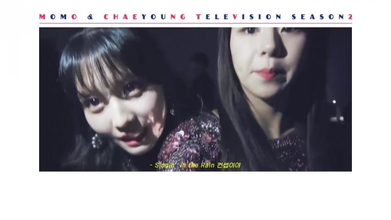 180311 MoChaeng TV 2 EP.01