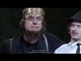 Томас Остермаиер Гамлет  Thomas Ostermeier Hamlet (rus sub)