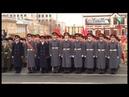 Пермские кадеты на Параде Памяти в Самаре