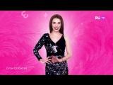 Зима на RU.TV. Сати Казанова