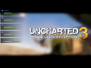Uncharted 3: Drake's Deception #4