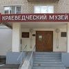 Мценский краеведческий музей им. Г. Ф. Соловьева
