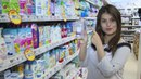 Без слёз и аллергии – выбираем детскую косметику / Утренний эфир