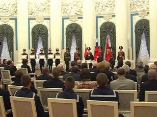 Москва май 2008 г. Присвоение Полярному звания