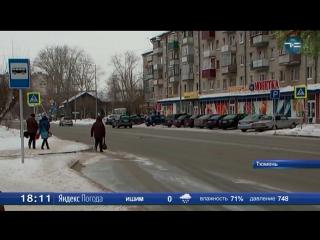 """Телеканал """"Тюменское время"""" о новых законах - 2018"""