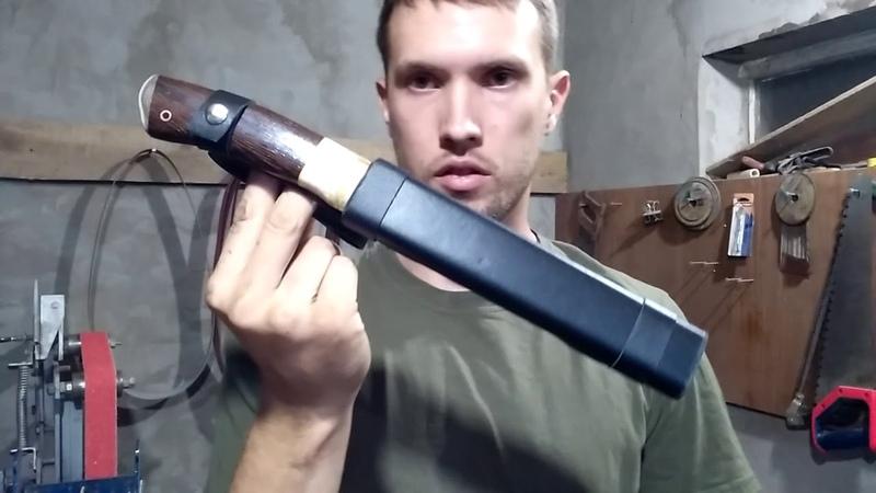 Пластунский нож. Внешний вид ножа и ножен.. Мастерская дмитрова