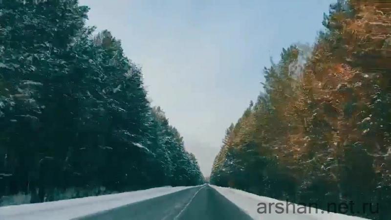 Отдых на Аршане зимой / Байкал arshan.net.ru