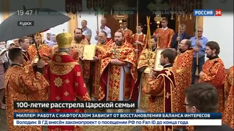 Сто лет назад были расстреляны Николай II, его жена, дети и члены свиты