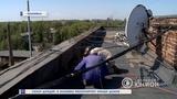 Сезон дождей в Макеевке ремонтируют крыши домов. 13.09.2018,