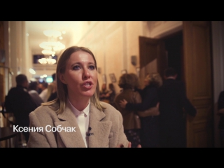 Ксения Собчак о фильме «Праздничный переполох»