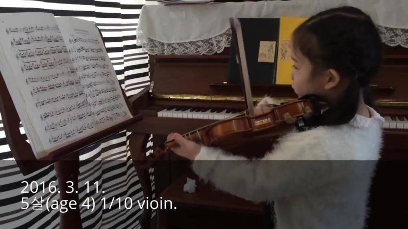 Корейская скрипачка-вундеркинд