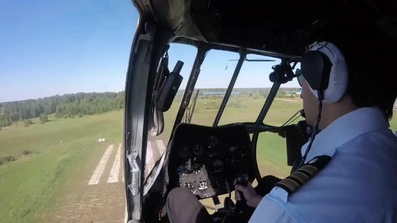 Взлёт из кабины пилотов вертолёта Ми-8