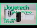 Joyetech eVic Primo