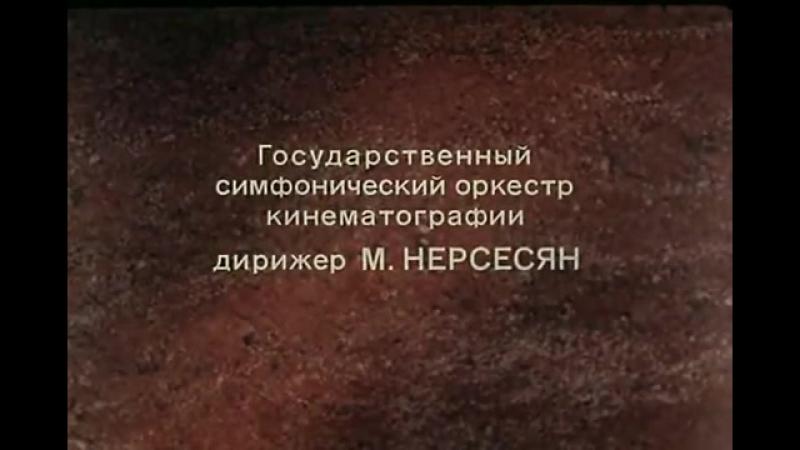 музыка-эдуарда-хагагортяна-из-хс-государственная-граница-kklip-scscscrp