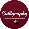 Онлайн-курс по Каллиграфии | HIGHLIGHTS