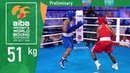 (W51kg) Kongo vs Kazakhstan /AIBA Women's World 2018/