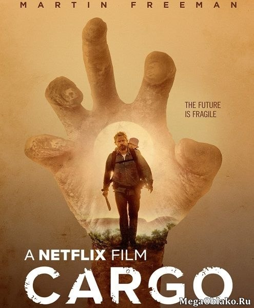 Бремя / Cargo (2018/WEB-DL/WEB-DLRip)