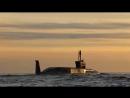 Пуск 4 ракет с подводной лодки Юрий Долгорукий