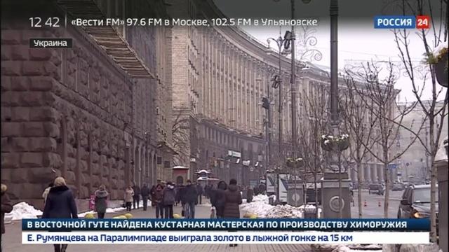 Новости на Россия 24 Увеличение тарифов за газ станет неподъемным для большинства граждан Украины