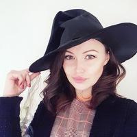 Анастасия Каратаева