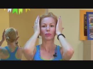 Уникальный комплекс гимнастики для лица