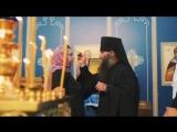 Православная Русь Медовый Спас-2018
