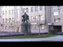 The monument to Mstislav Rostropovich LGBT TRAVELS © Copyright