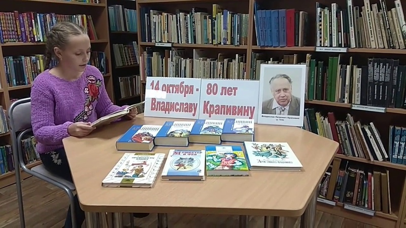 Жукова Вероника отрывок из повести В. Крапивина Оруженосец Кашка