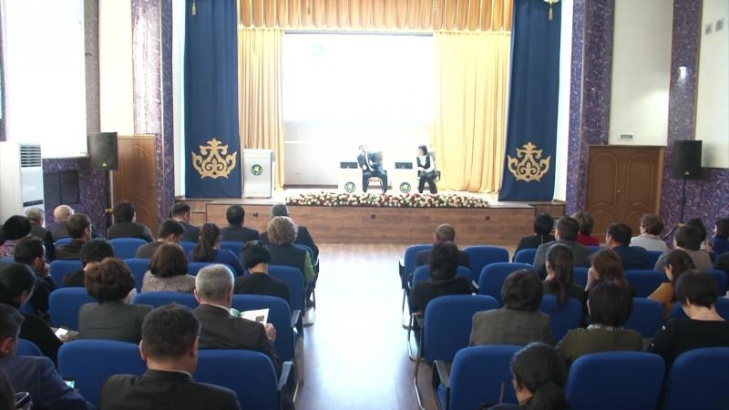 «Инновациялық технологияларды білім беру үрдісіне ендіру - сапалы білім негізі» атты аймақтық ғылыми-әдістемелік конференция