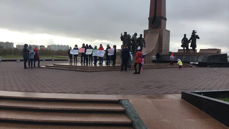 Протест ипотечников Нефтеюганск
