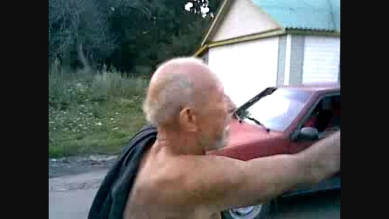 Дедушка Имба (Футбольный мячик) - ВИДАЛ.wmv
