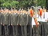 Гимн России (1991 - 2001) - Музыка - М.И. Глинки