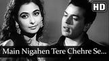 Main Nigahen Tere | Aap Ki Parchhaiyan | Dharmendra | Supriya Choudhury