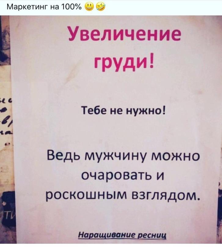 Марина Лашмейкер   Севастополь
