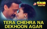 Tera Chehra Na Dekhoon Agar - Ram Shastra Jackie Shroff &amp Manisha Koirala Anu Malik