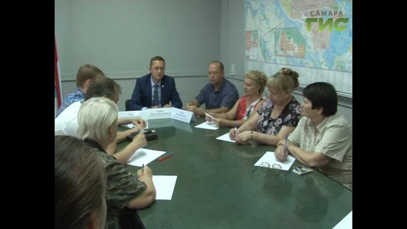 В Самаре продолжается внедрение новых отношений между собственниками жилья и управляющими компаниями