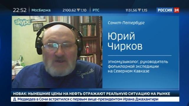 Новости на Россия 24 • Какое будущее ждет Центр русского фольклора