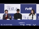 [Cross TVN Production Announcement] Interview Jeon Somin cut part 3