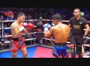 Разящий удар. Max Muay Thai.