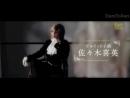 Kuroshitsuji Musical ~Viscount Druitt~.mp4
