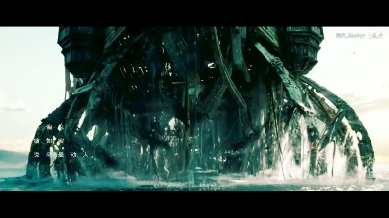 Реквизировано: видеоклип по пейрингу Салазар/Джек: 【萨杰】月亮惹的祸.