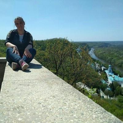 Ирина Кукла