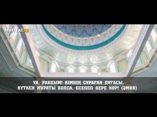 Ж МА М Б РАК БОЛСЫН Ж ма к нг д алар (1080p).mp4