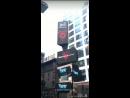 Билборд на Тайм Сквер 29 06 18