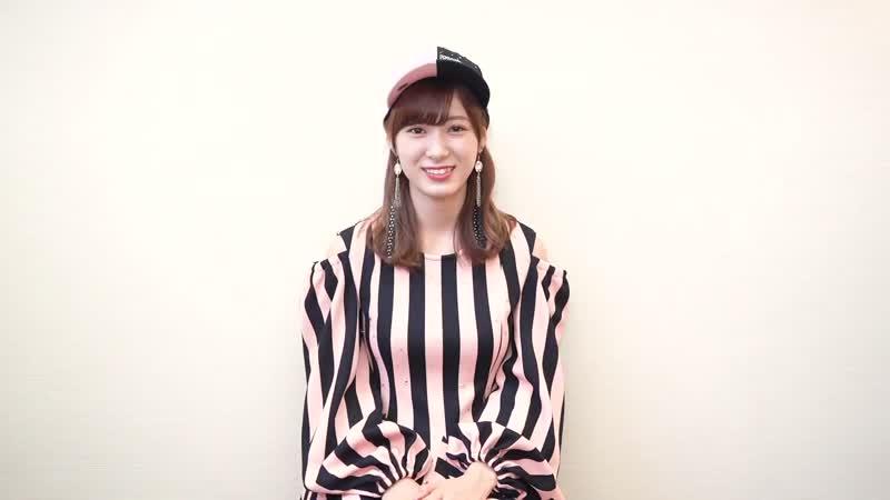 Ikuta Erina Morning Musume'18 in Mexico