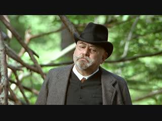 Тайна старого леса (1993) (Паоло Вилладжо)