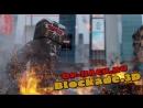 Blockade hack [12.07.2018] Взлом игры блокады! чит на блокаду 2018