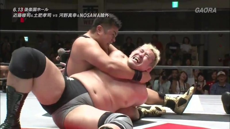 Masayuki Kono, NOSAWA Rongai vs. Koji Doi, Shuji Kondo (WRESTLE-1 2018 Tour Outbreak - Day 2)